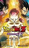 Dragon Ball Z La resurrección de Freezer: La resurrección de Freezer (Manga Shonen)