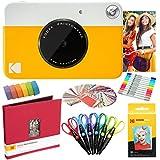 KODAK Printomatic Cámara instantánea (Amarilla) Paquete de Arte con Papel fotográfico Zink (20 Hojas) y más