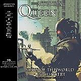 News of the World - in Concert Houston 1977 (Japan Limited Edt.Green Vinyl) [Vinilo]