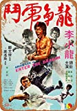 Bruce Lee Enter The Dragon Póster de Pared Aluminio Metal Creativo Placa Decorativa Cartel Chapa Placas Decoración Hogar Estar Oficina Café Bar